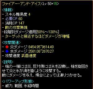 20061117202009.jpg