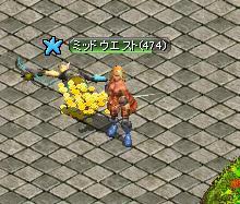 20061117202040.jpg