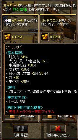 20061126035243.jpg