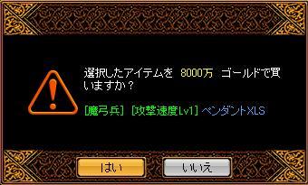 20061201223846.jpg