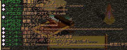 20061203194448.jpg