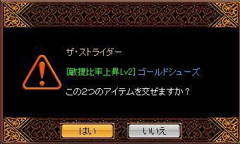 20061203194650.jpg
