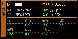 20061215200127.jpg