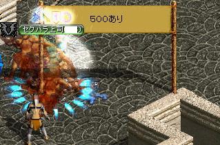 20061216180517.jpg