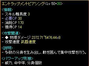 20061222233439.jpg