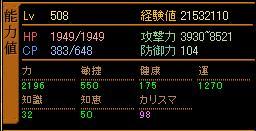 20061227005055.jpg