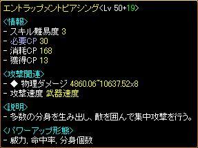 20061227005103.jpg
