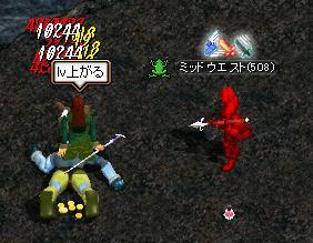 20061227005610.jpg