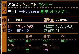 20061231053811.jpg