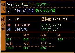 20061231053818.jpg