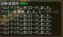 20070106081732.jpg