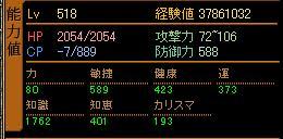 20070108080829.jpg