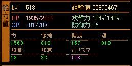 20070112120619.jpg