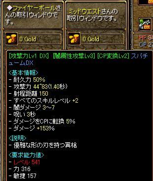 20070114210821.jpg