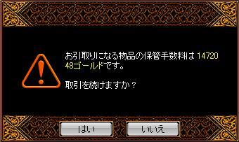 20070114210828.jpg