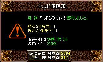 20070118000030.jpg