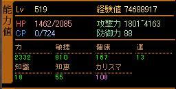 20070120002044.jpg