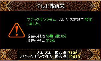 20070120002749.jpg