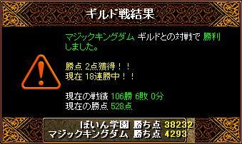 20070124003153.jpg
