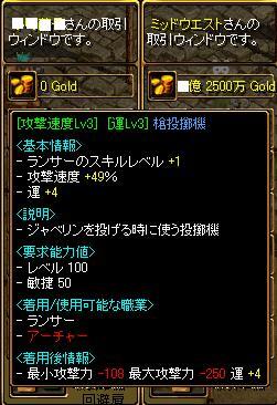 20070201225612.jpg
