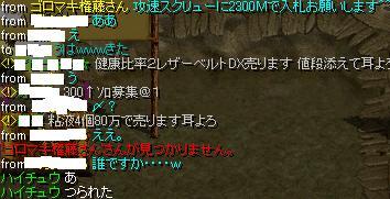 20070205012859.jpg