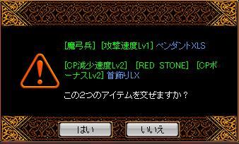 20070207231148.jpg