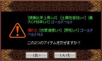 20070207231213.jpg