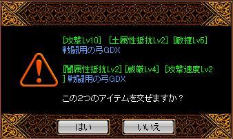20070207231225.jpg