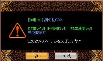 20070209012753.jpg