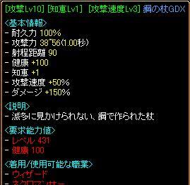 20070209012803.jpg
