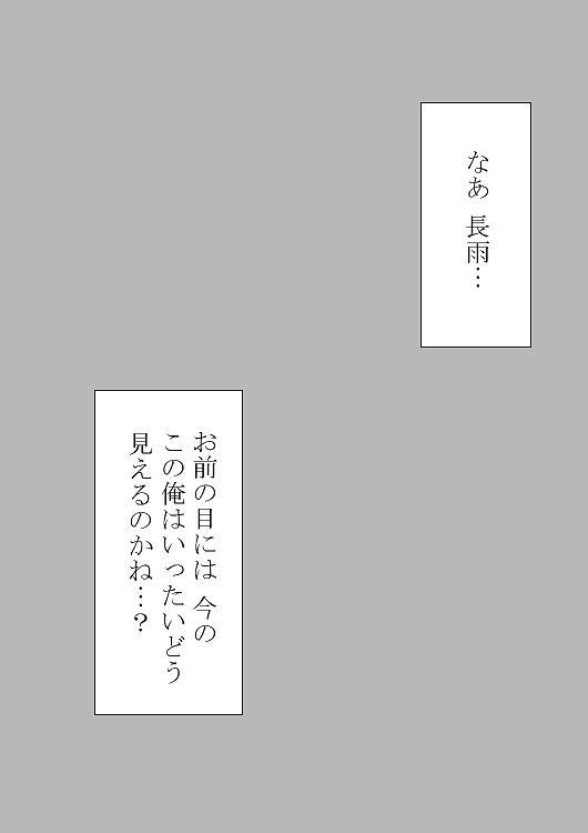 20060908001949.jpg