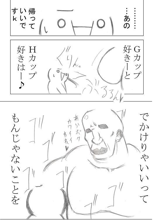 20061011172528.jpg