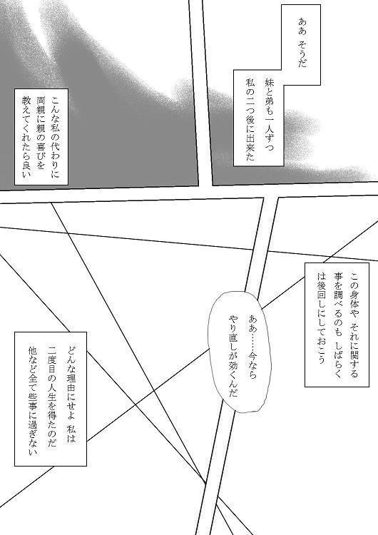 20061203205723.jpg