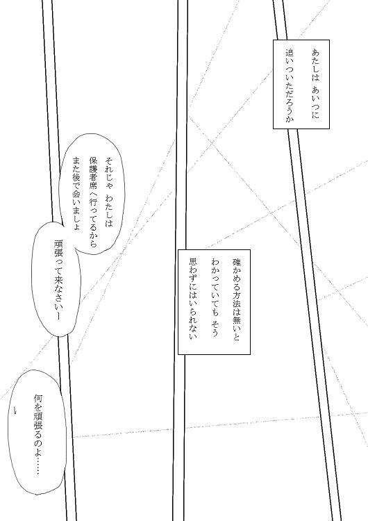 20070922121819.jpg