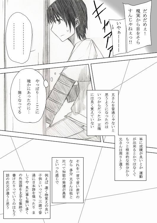 コピー ~ d 303