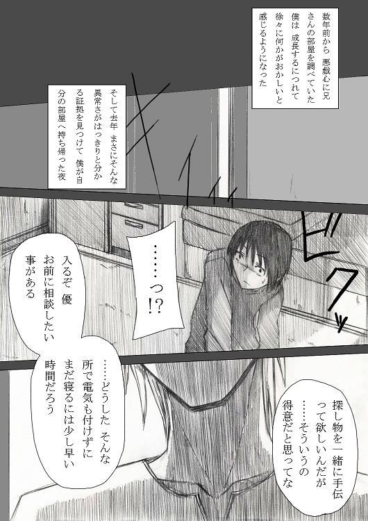 コピー ~ d 304