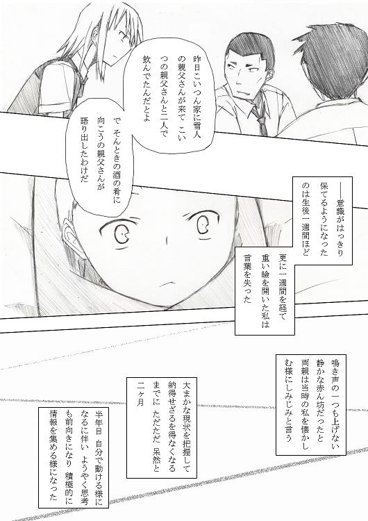 コピー ~ d 309