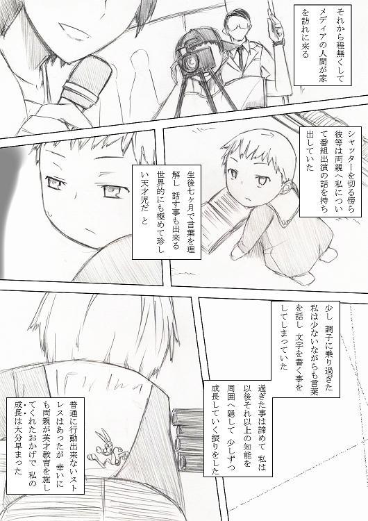 コピー ~ d 310
