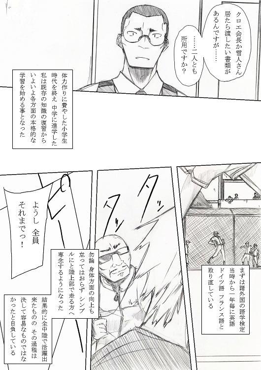 コピー ~ d 316