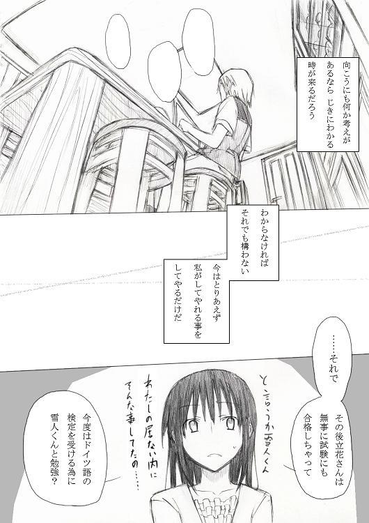 コピー ~ d 338