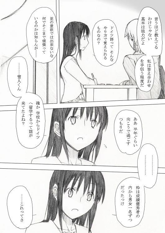 コピー ~ d 339