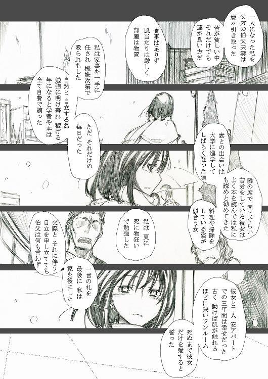 d 355 - コピー