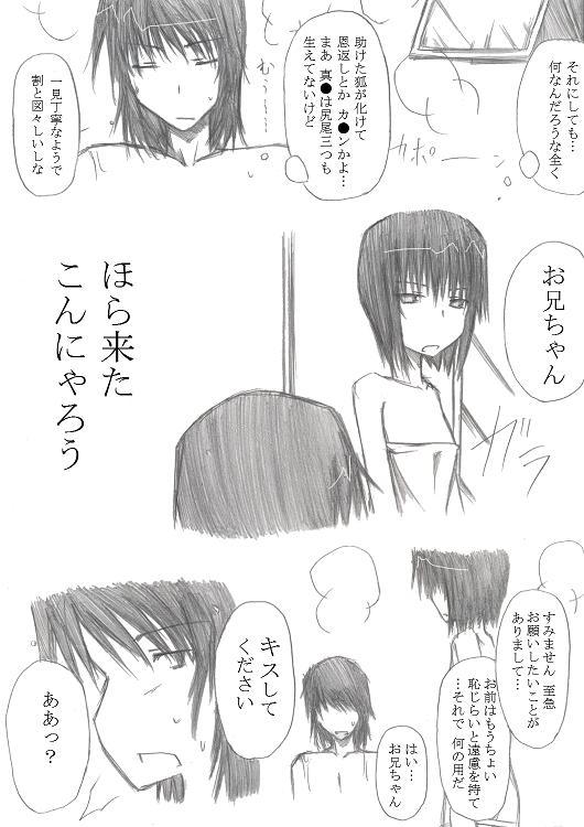 8-8.jpg