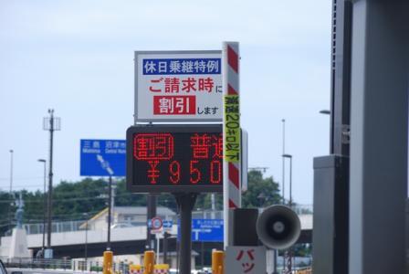 伊豆2009.8.15 1-1