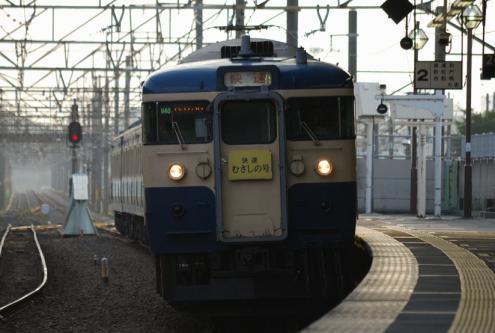 JR-MS2009.8.20 19