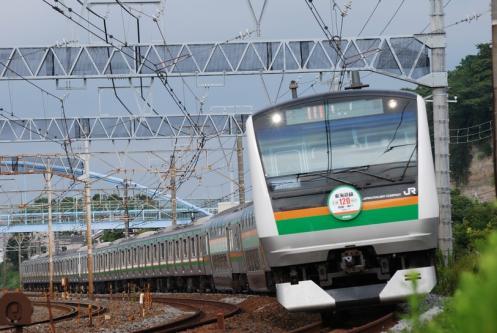 JR-TD2009.8.30 26
