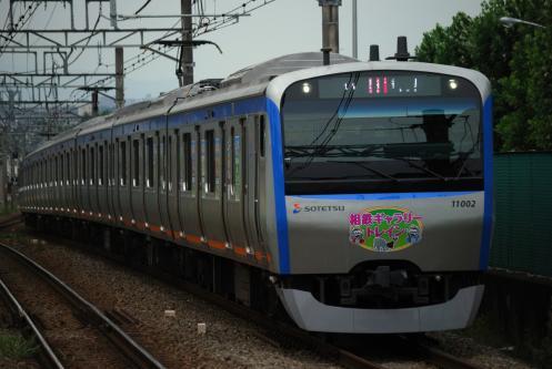 pict-SR2009.9.19 7