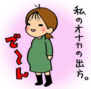 a-blog044.jpg
