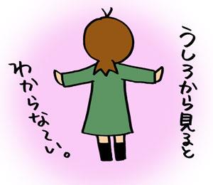 a-blog045.jpg
