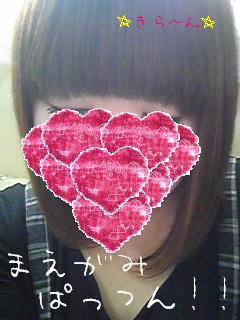 Image625kao.jpg